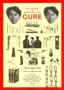 Cure Movie Poster (courtesy of IMDB)